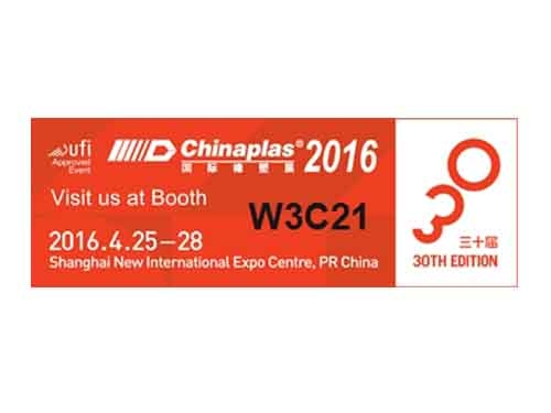 CHINAPLAS 2016 ANJI BOOTH NO.: W3C21