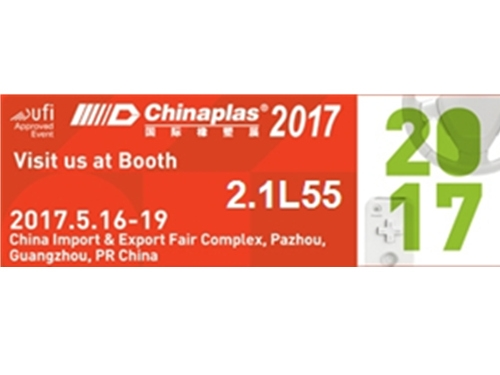 CHINAPLAS 2017 ANJI BOOTH NO.: 2.1L55