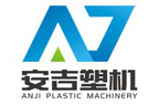ANJI HENANPLASTIC MACHINERY CO., LTD