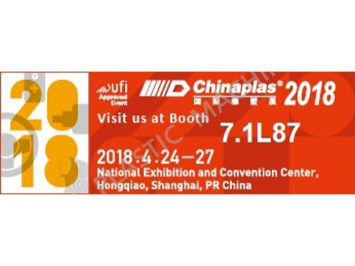 Anji Booth 7.1L87 in Chinaplas 2018