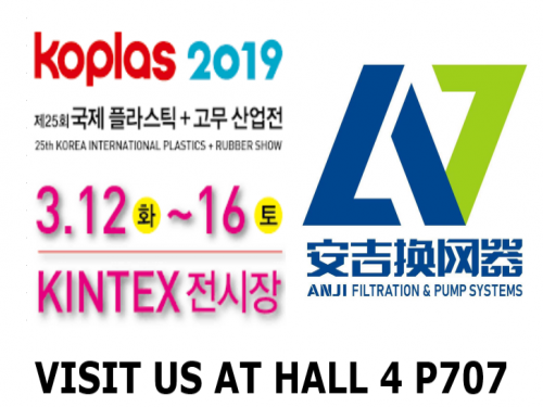 Welcome to visit us at HALL4 P707 in KOPLAS 2019