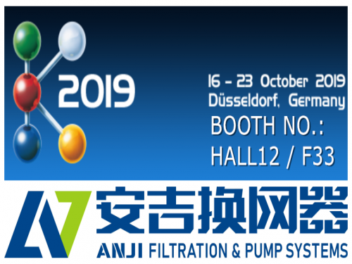Welcome to visit ANJI at Hall 12 F33 in K-SHOW